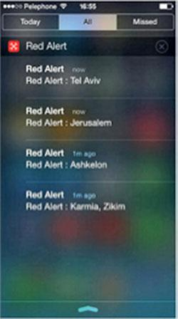 Figure 16. A screen shot of the red alert mobile phone app that issues an audible alert of an impending artillery rocket impact in Israel.