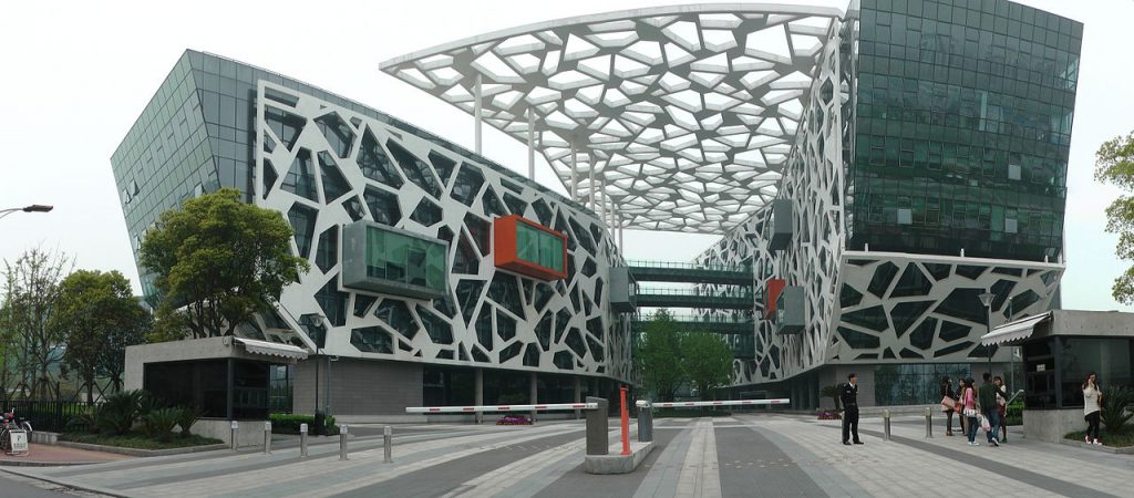 1280px-Alibaba_group_Headquarters.jpg