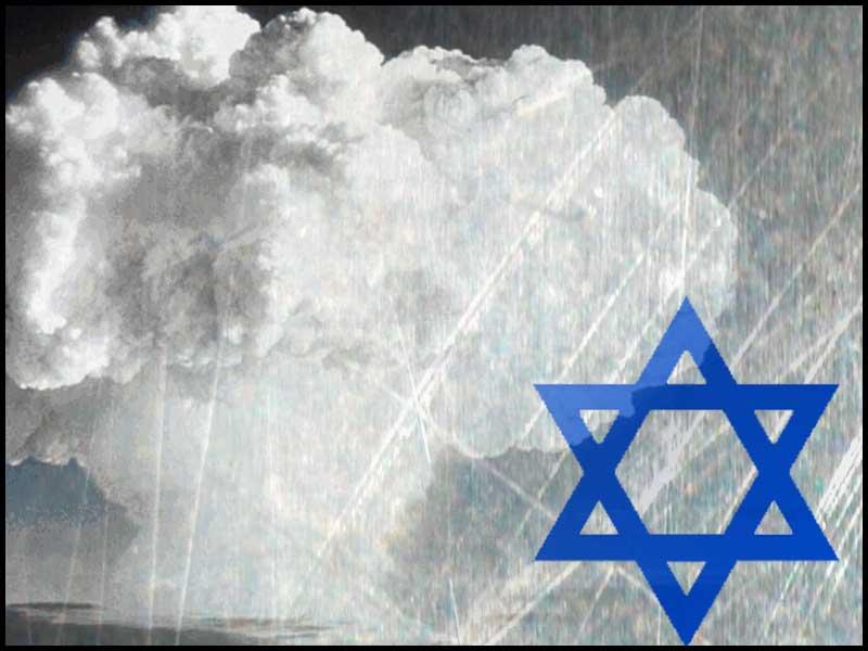 IsraelNuclearGradientSmall.jpg