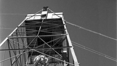 03---Gadget-tower3.jpg