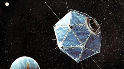 4_Vela satellite.jpg