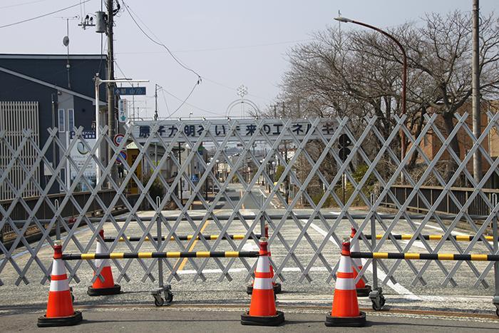 1_Fuku_Gate.jpg