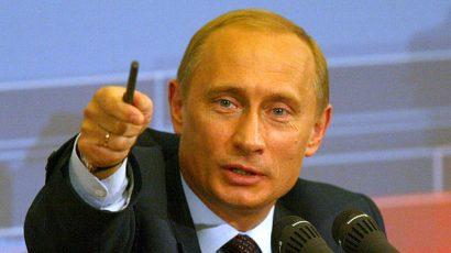 640px-Vladimir_Putin-6.jpg