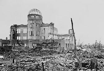 HiroshimaRuins.jpg