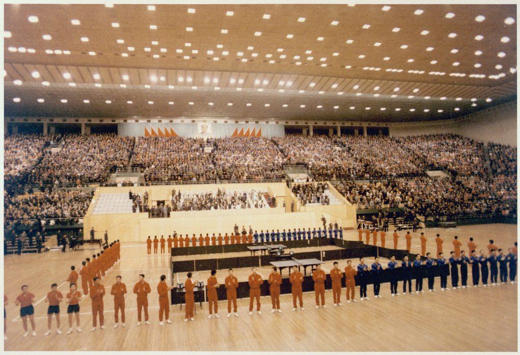 Nixon_at_an_athletic_exhibition_in_Peking_-_NARA_-_194757.tif_.jpg