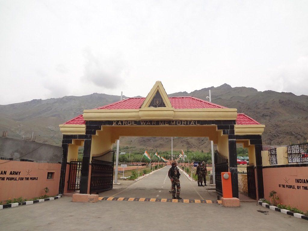 KargilWarMemorial_main_gate.JPG