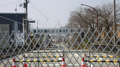 Fukushima accident town nearby