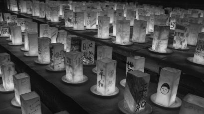 Remembering Hiroshima and Nagasaki