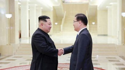 Kim Jong-un meets South Korean envoy