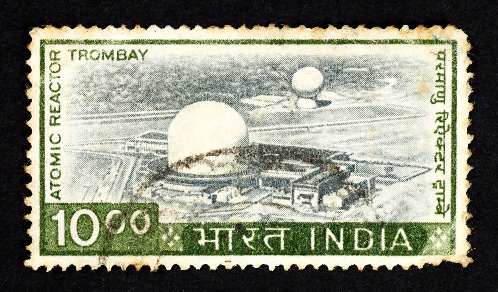 Postage Stamp, Apsara Research Atomic Reactor in Trombay, Mumbai, circa 1965