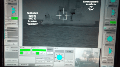 Ukrainian 'Yani Kapu' tugboat attacked by Russian