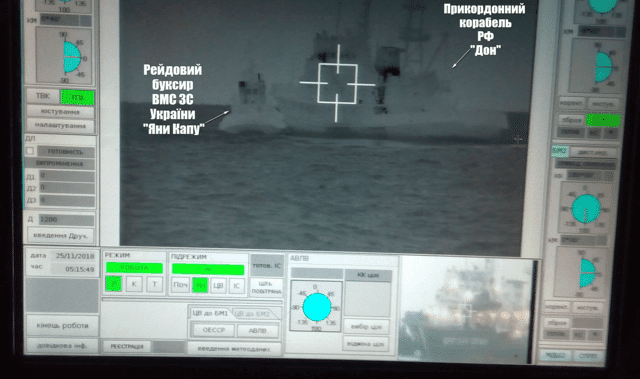 "Ukrainian 'Yani Kapu' tugboat attacked by Russian ""Don"" patrol boat as seen on a screen of Ukrainian Gyurza-M artillery boat in November 2018."