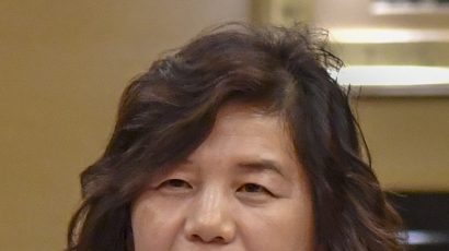 Choe Son-hui, the highest-ranking female official in the North Korean government.