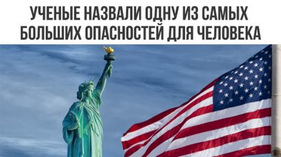 Statute of Libery and flag, with Russian text