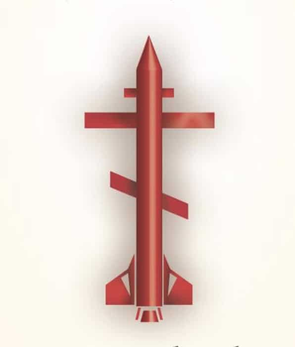 Russian Orthodox cross superimposed over missile