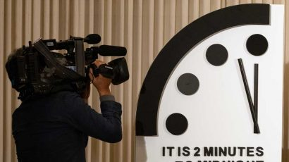 2019 Clock Announcement with Camera