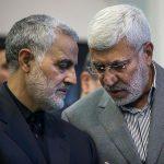 Qassem Soleimani and Abu Mahdi al-Muhandis.