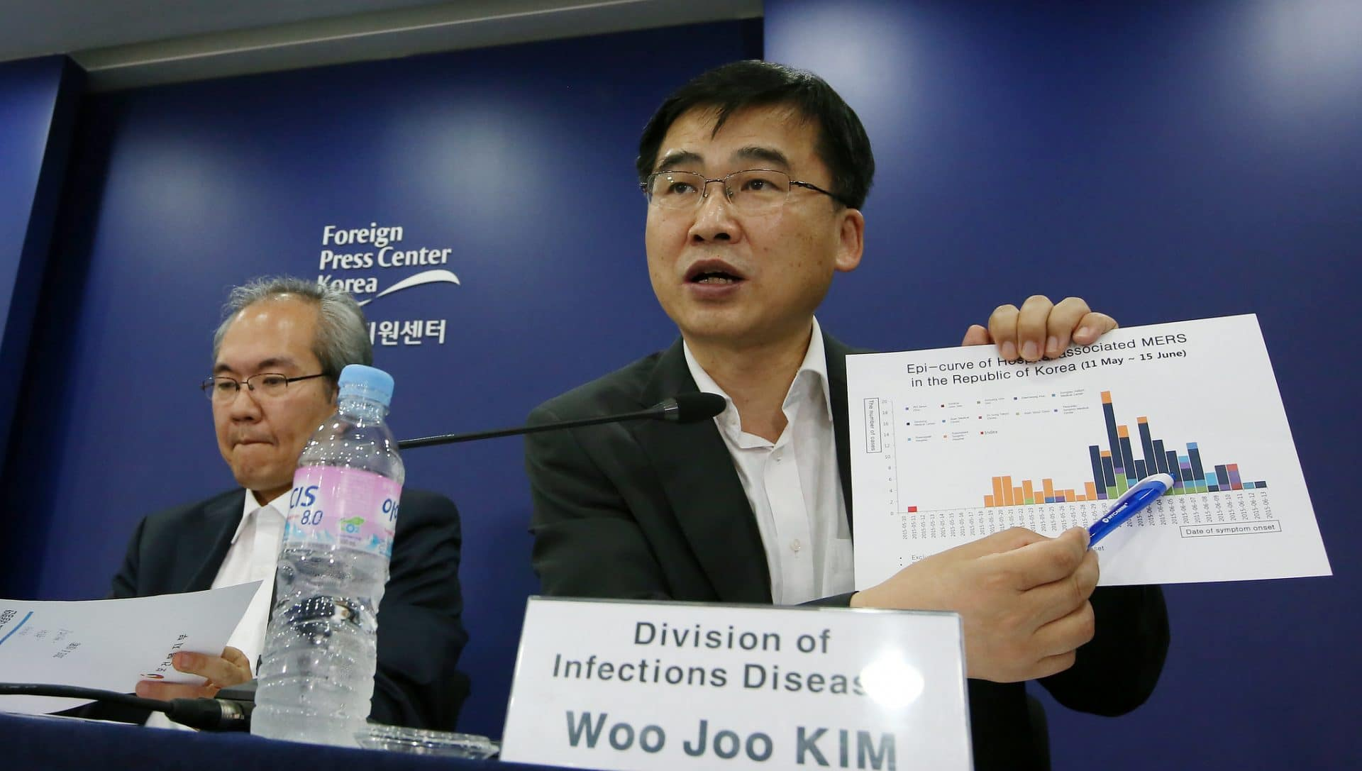 Korean health officials discuss the 2015 MERS outbreak.