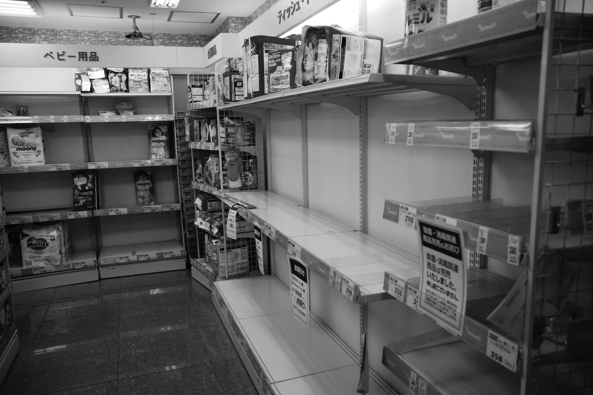 Empty shelves in a Tokyo shop.