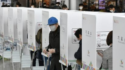 2020 elections in South Korea