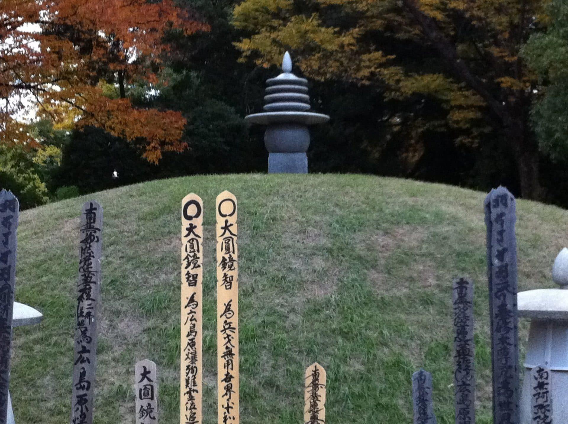 atomic bomb memorial mound hiroshima