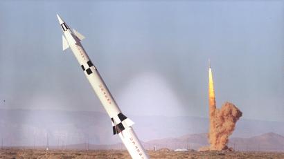 Nike Zeus antiballistic missile system