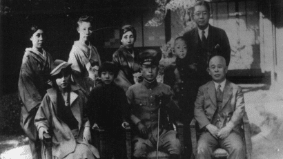 Hideko Tamura spent the war years on the estate of her grandfather, a leading Hiroshima industrialist. This portrait was taken on the estate in early 1942. In the front row, from left: Hideko's mother, Kimiko; Hideko; her father, Jiro; and her grandfather, Hidetaro. In the back row: Aunt Kiyoko; Aunt Yoshiko; Grandmother Tamano; Cousin Hideyuki; and Uncle Hisao.