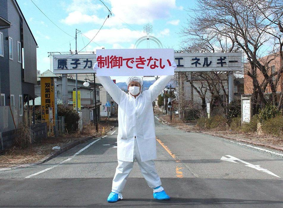 repurposed nuclear slogan outside Fukushima