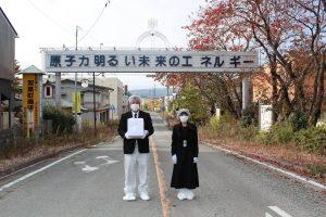 cremated ashes Fukushima urn