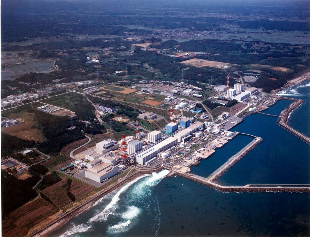 Fukushima Daiichi Nuclear Power Station. Credit: IAEA Imagebank via Wikimedia Commons. CC BY-SA 2.0.