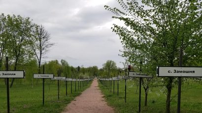 Alley of abandoned villages - 162 plaques with the names of permanently evacuated settlements during 1986-1991 after the Chernobyl accident. Credit: Margarita Kalinina-Pohl (2018).