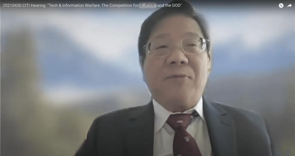 Herb Lin testifying in Congress.