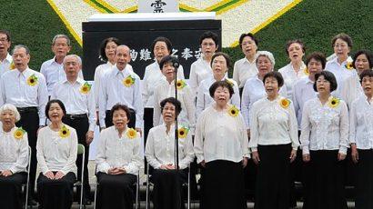 A choir of Hibakusha (atomic bomb survivors) sing